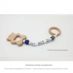 Anneau de dentition ourson en bois avec cercle et perles en silicone personnalisable pour bébé